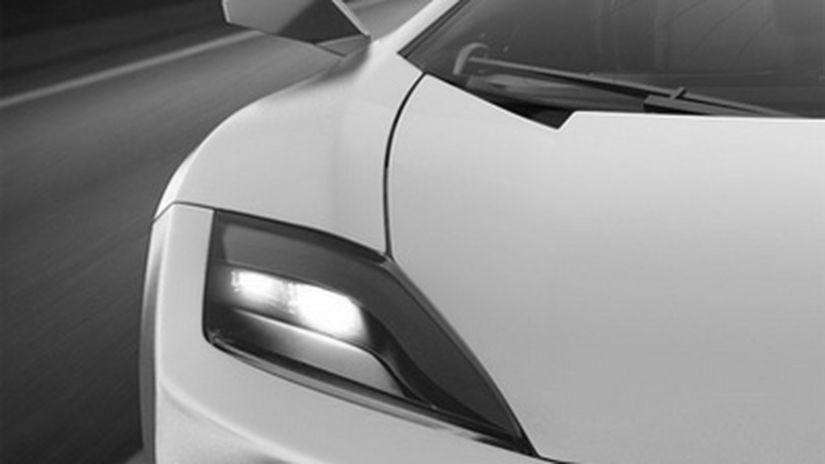 McLaren F1 Concept Car 2012