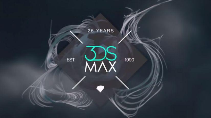 Autodesk 3ds Max 2016 - Extension Set 2