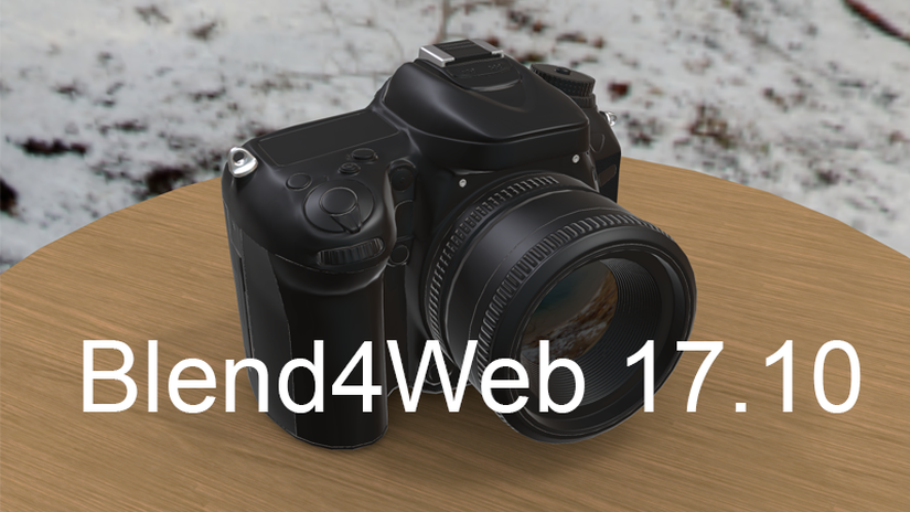 Blend4Web 17.10 Released