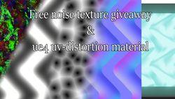 68 noise texture gratis, by Yoeri Vleer