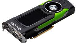 NVIDIA Quadro P6000, Mental Ray GPU, Iray VR e NVIDIA Optix 4