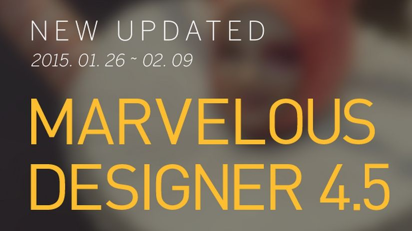 Marvelous Designer 4.5