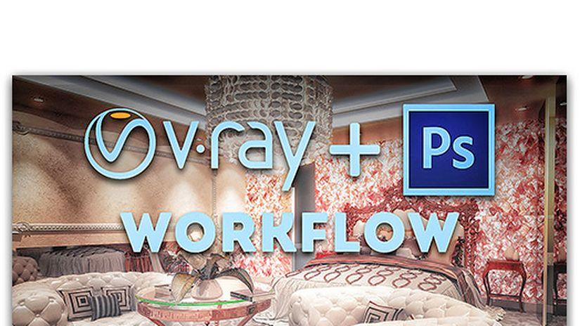 Vray e Photoshop - Workflow - Miglioramento di una scena d'interno