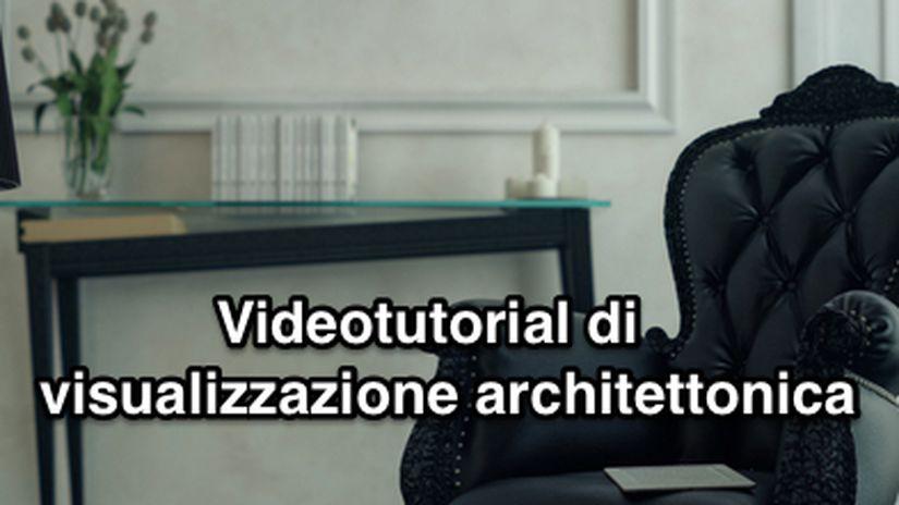 Visualizzazione Architettonica: quinta edizione