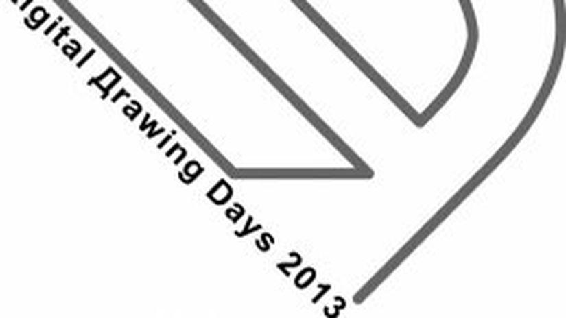 DDD 2013 - Delta Tracing