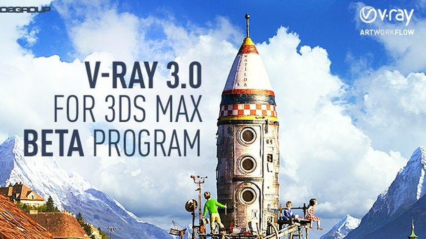 V-Ray 3.0 for 3ds Max Beta program