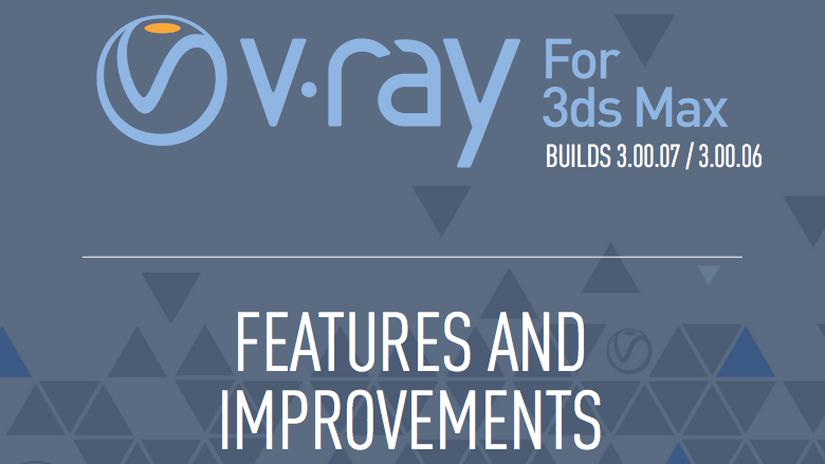 V-Ray 3.0 per 3ds Max 2015