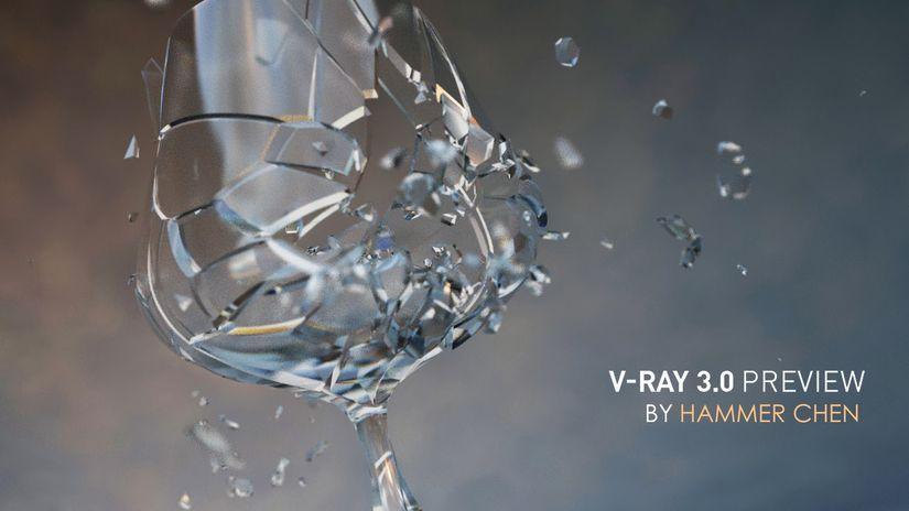 Recensione Vray 3.0 Beta