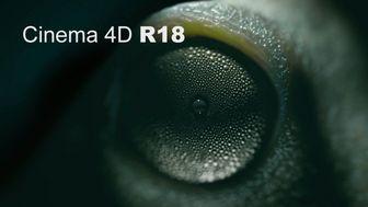 Maxon annuncia Cinema 4D R18