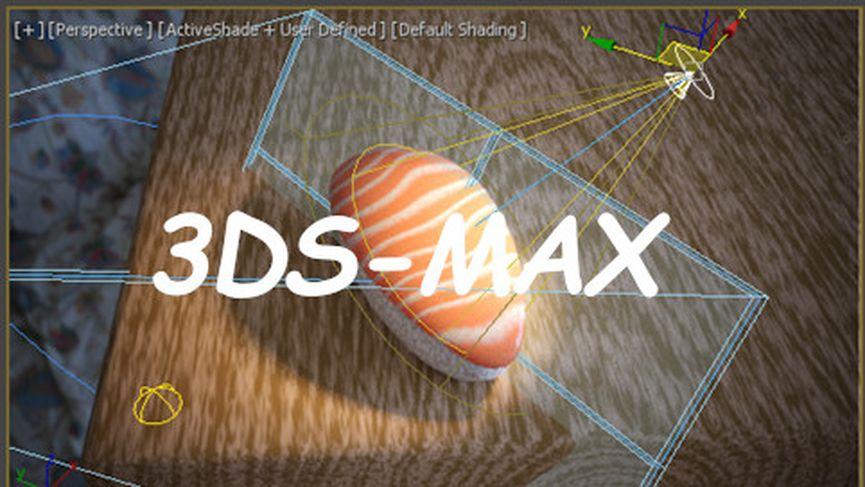 3D Studio Max 2021: tutte le novità dell'ultima versione