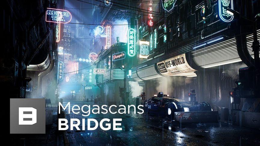 Quixel rilascia Megascans Bridge 2018