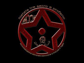 Logo Per Il Mio Caro Paese